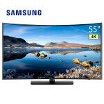 三星(SAMSUNG)UA55KUC31SJXXZ 55英寸超高清4K智能曲面液晶电视机