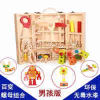 木制仿真维修儿童工具箱木质益智宝宝过家家玩具套装男孩修理