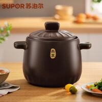 【包邮】苏泊尔专卖店砂锅陶瓷煲新陶养生煲 深汤煲 砂锅炖锅汤锅 TB60A1 6.0L