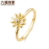 六福珠宝皇冠钻石戒指彩金戒指女黄18K金钻戒* 网络专款 定价 N070