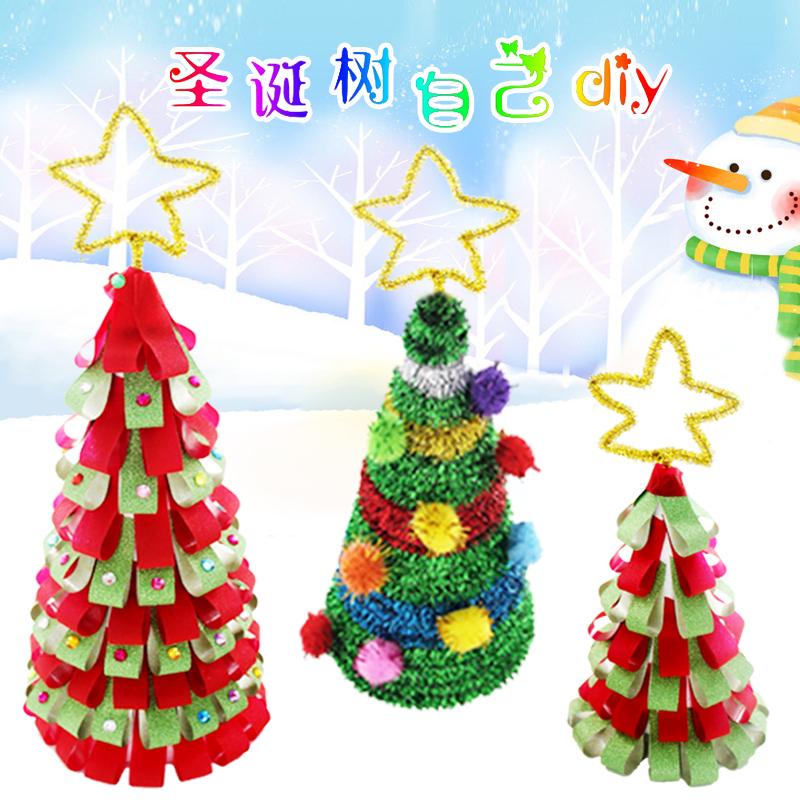 儿童手工制作diy圣诞树材料包 圣诞节装饰摆件 幼儿园创意扭扭棒 您收