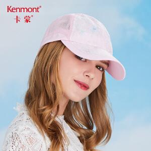 卡蒙防紫外线帽子女夏甜美可爱棒球帽网透气鸭舌帽户外休闲运动帽3404