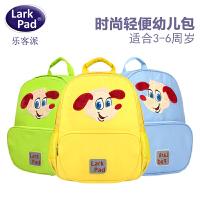 【可礼品卡支付】Larkpad儿童书包幼儿包园宝宝书包3-6周岁男女童背包可爱轻便无味