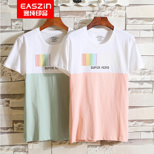 EASZin逸纯印品 短袖t恤 男装2017夏季棉麻新款中国风唯我独尊印花体恤衫