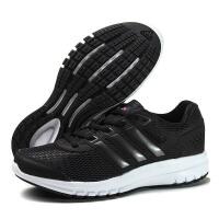 adidas阿迪达斯女鞋跑步鞋2017年新款运动鞋BB0888