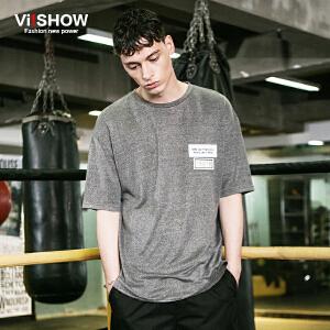 viishow夏装新款短袖T恤 欧美潮流纯色T恤男 圆领修身短袖潮