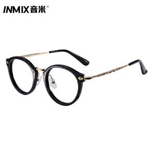 音米新款板材近视眼镜圆框 男女款复古眼镜框 金属装饰眼睛框架2518