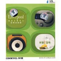 迷你音响组合:安桥试音碟(CD)