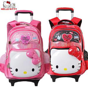 Hello Kitty 凯蒂猫小学生拉杆可拆卸带防雨罩女童卡通拉杆书包TR-HK3211