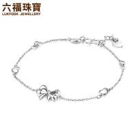 六福珠宝Pt990铂金手链女娉婷系列结伴蝴蝶结白金链 HIP60006