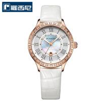 【官方直营】罗西尼正品手表时尚休闲水钻腕表真皮镶钻彩贝石英女表D514658
