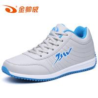 金帅威 男新款高帮休闲运动板鞋简约时尚学生靴子轻便耐磨跑步鞋男鞋