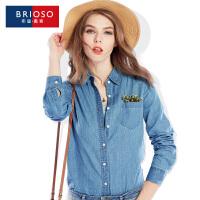 BRIOSO 2017女装春季新品欧美百搭时尚女士薄款大码牛仔衬衫 出街款修身水洗牛仔衬衣 WE19295C1