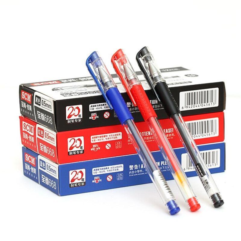 【单笔满58元送盒装笔芯】至尚创美 创意办公用品学生文具 0.5mm黑蓝红碳素中性笔签字水笔 12支盒装0.5mm 黑蓝红可选 12支盒装