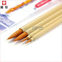 日本Sakura樱花面相笔 水彩画笔毛笔勾线笔水彩笔漫画上色笔