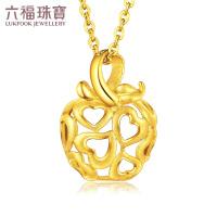 六福珠宝足金镂空苹果黄金女款吊坠   GMGTBP0027