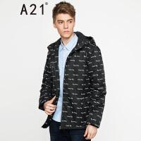以纯A21男士外套冬季2017新款连帽短款棉衣男青年冬装学生棉服外套潮