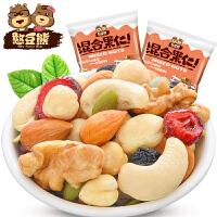 【憨豆熊-果然豪礼1596g】年货坚果大礼包 零食干果组合装8袋