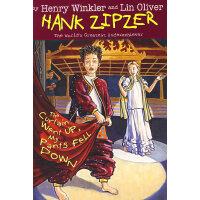 汉克历险记:窗帘卷上去了,我的裤子掉了Hank Zipzer: The Curtain Went Up, My Pants Fell Down