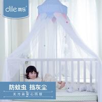 蒂乐婴儿床蚊帐罩纹帐宝宝儿童床蒙古包婴童小蚊帐挂式落地带支架