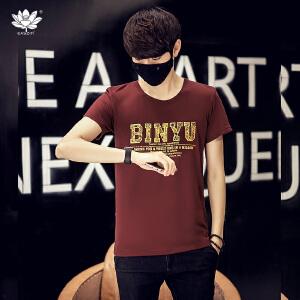 EASZin逸纯印品 短袖t恤 男士韩版字母BINYU印花体恤衫 圆领百搭男装