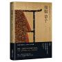 和服草子:包裹在和服中的日式美學