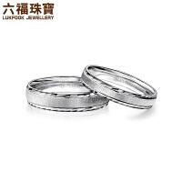 六福珠宝婚嫁系列Pt990铂金戒指白金结婚对戒订婚戒   HEP40023―HEP40024