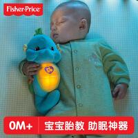 【当当自营】费雪 声光安抚小海马新生婴儿胎教亲子音乐毛绒益智玩具可爱礼物DGH83粉色