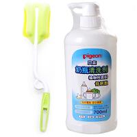 贝亲奶瓶清洁剂700ml+贝亲海绵奶瓶刷新老包装更替中 MA02+04032(04039)