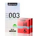 [当当自营]Okamoto冈本 避孕套 003系列白金10只装 送激薄4只 成人用品 (进口)