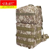 格蓝迪尔 背包军迷登山包双肩男特种3P战术攻击背包军用双肩包迷彩女休闲旅行露营背包45L
