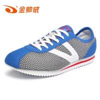 (99元三件)-金帅威 男鞋新款网面透气舒适简约休闲运动鞋跑步鞋男