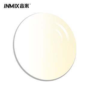 inmix音米1.56非球面镜片 防蓝光近视眼镜片 防辐射眼睛片 2片 3041A