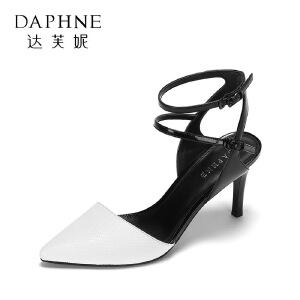 Daphne/达芙妮2017春夏时尚拼色高跟女鞋 气质尖头一字扣细跟单鞋