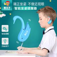 猫太子 防近视坐姿提醒器儿童学生写字坐姿矫正器硅胶视力保护器