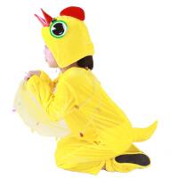 儿童黄色演出服 舞蹈表演衣服装男套装儿女 小鸡长款黄色小鸟动物连体衣服服春秋