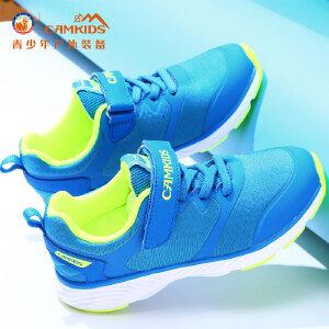 camkids小骆驼童鞋2017新款女童运动鞋春秋学生跑鞋透气儿童鞋男