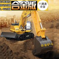 超大遥控挖掘机玩具充电无线工程车挖土机钩机挖机玩具遥控车男孩