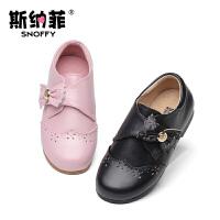 斯纳菲童鞋女童 春秋新款女童皮鞋真皮公主鞋子中大童儿童单鞋