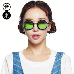 音米复古金属圆框偏光太阳镜男潮人眼镜明星同款墨镜女防紫外线 5081