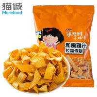 台湾进口 张君雅小妹妹 和风鸡汁拉面条饼65g 干脆面方便面休闲零食