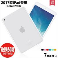 苹果iPad4/3/2保护壳Air平板Pro硅胶套mini3/2/1迷你4超薄透明苹果iPad mini4保护套mini2硅胶套mini3迷你1平板超薄透明壳