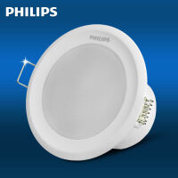 飞利浦(PHILIPS) LED筒灯 2.5寸3.5W闪旭二代筒射灯 客厅卧室过道天花灯