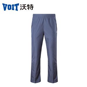 沃特运动裤男秋冬季防风速干轻便透气宽松梭织长裤直筒薄款