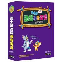 4DVD光碟 迪士尼动漫神奇英语 猫鼠梦工厂儿童早教