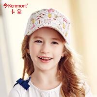 kenmont儿童帽子夏天鸭舌帽透气遮阳帽韩版潮时尚男孩女孩棒球帽4713