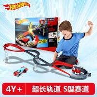 【当当自营】美泰风火轮hotwheels 回旋赛道玩具赛车轨道套装X2589
