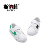 斯纳菲童鞋儿童板鞋 中大童舒适透防滑气简约百搭小白鞋休闲鞋潮