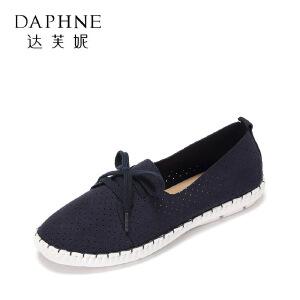 Daphne/达芙妮2017春夏新品舒适平底鞋 休闲圆头系带透气套脚单鞋