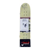 奥得赛初学滑板RAD-111A/B 专业级滑板四轮滑板车双翘板蛙式车